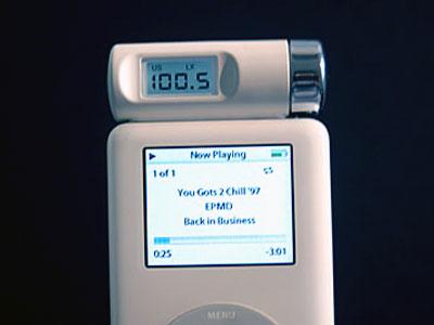 Connecteur FM