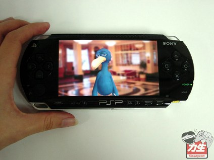 how to run iso files on psp